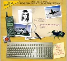 Layout serwisu Poszukiwany/Poszukiwana - strona główna (2003)