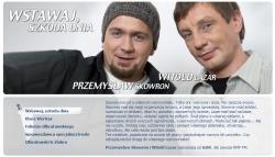 Przemysław Skowron i Witold Lazar (2004)