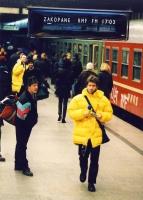 Dworzec Centralny w Warszawie przed odjazdem pociągu do Zakopanego